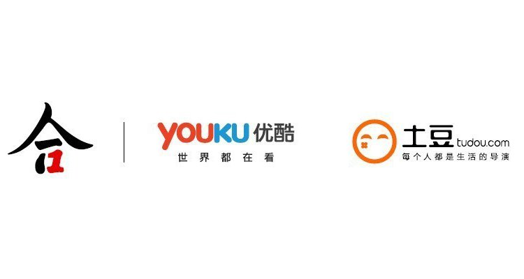 youku and tudou m a case solution M&a and investments are always done for strategic case studies: strategic includes alibaba's initial investment in youku tudou in 2014 2.